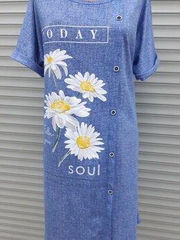 Домашняя одежда - Платье для дома, 0