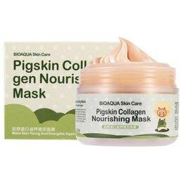 Косметика и гигиена - Питательная ночная маска для лица с коллагеном, 0