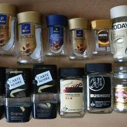 Ёмкости для хранения - Стеклянные банки из под кофе, 0