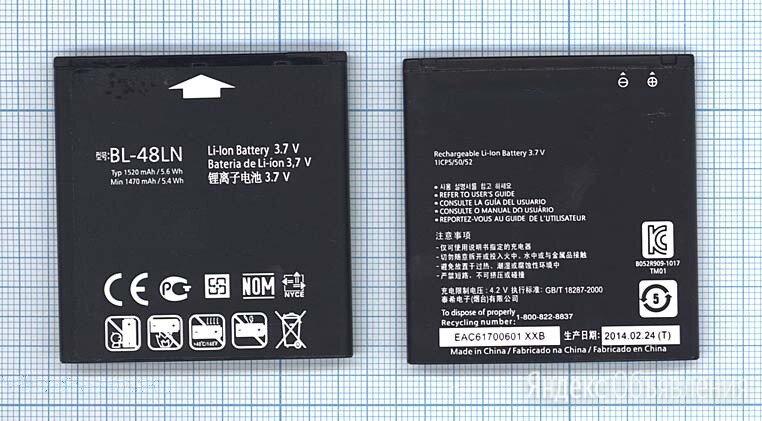 Аккумулятор BL-48LN для телефона LG Optimus 3D Max P725 по цене 522₽ - Аккумуляторы, фото 0
