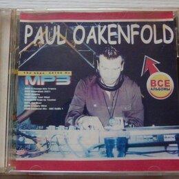 Музыкальные CD и аудиокассеты - МР-3 PAUL OAKENFOLD, 0