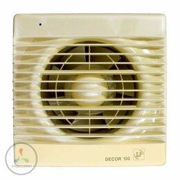 Вентиляторы - Вентилятор вытяжной Soler & Palau Decor 100C…, 0