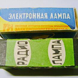Запчасти к аудио- и видеотехнике - Радиолампы СССР, новые и б.у., 0
