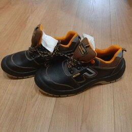 Обувь - Спецобувь, 0