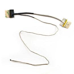 Аксессуары и запчасти для ноутбуков - Шлейф матрицы 40 pin для ноутбука Asus X555L,…, 0