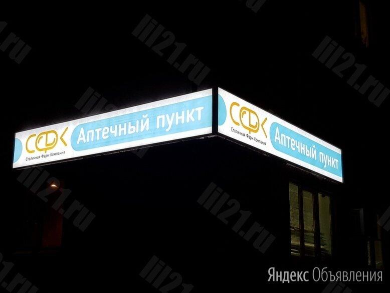 Световые короба по цене 11000₽ - Рекламные конструкции и материалы, фото 0