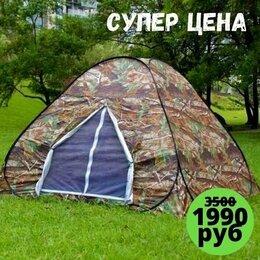 Палатки - Палатка 3х местная туристическая , 0