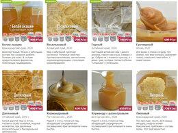 Продукты - Мёд проверен, бесплатная доставка, СПб и…, 0