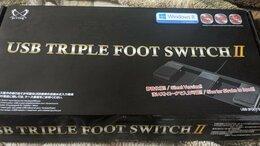 Рули, джойстики, геймпады - игровые педали Scythe USB triple foot switch II, 0