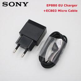 Зарядные устройства и адаптеры - Оригинальное ЗУ Зарядка для Sony EP880, 0