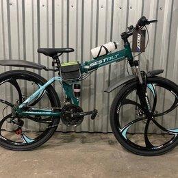 Велосипеды - Велосипед складной двух под.на лит диск., 0