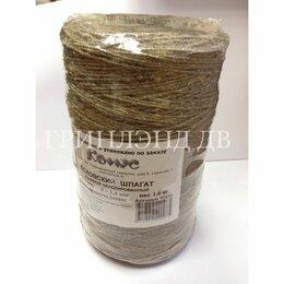 Упаковочные материалы - Шпагат льняной банковск 1,5 ктекс Attache арт.…, 0