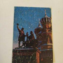 """Постеры и календари - Советский Календарик """"Минин и Пожарский""""-1974 год.СССР., 0"""