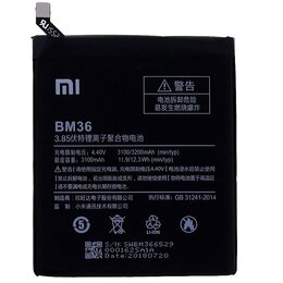 Аккумуляторы - Аккумулятор для Xiaomi Mi 5s (BM36), 0