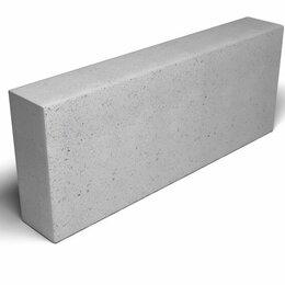 Строительные блоки - Газобетонный перегородочный блок ЗЯБ (Ижевск) D600 80х400х600, 0