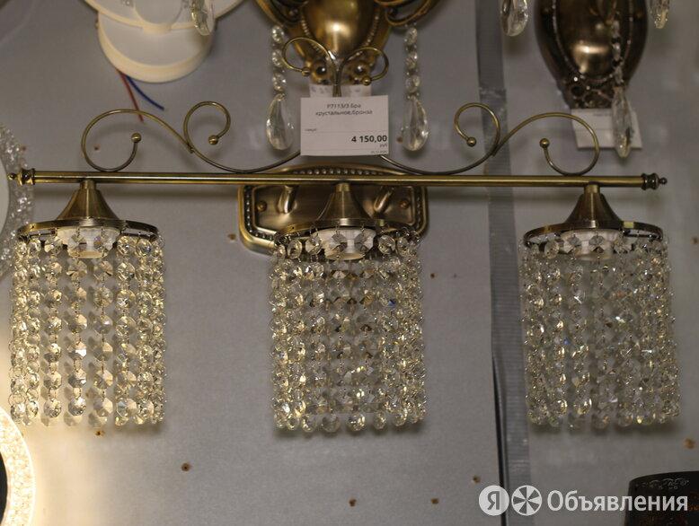 Бра по цене 4150₽ - Бра и настенные светильники, фото 0