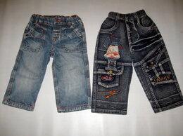 Джинсы - Новые джинсы Marks and Spencer и Rongrong на…, 0