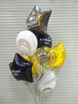 Воздушные шары - Набор №33, 0