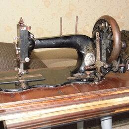 """Другое - Машинка швейная """"Kohler & Winselmann"""" (1879 г.в. - Германия), 0"""