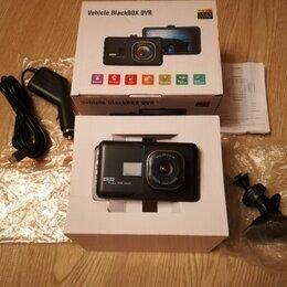 Видеокамеры - Видеорегистратор разрешение Full HD, 0