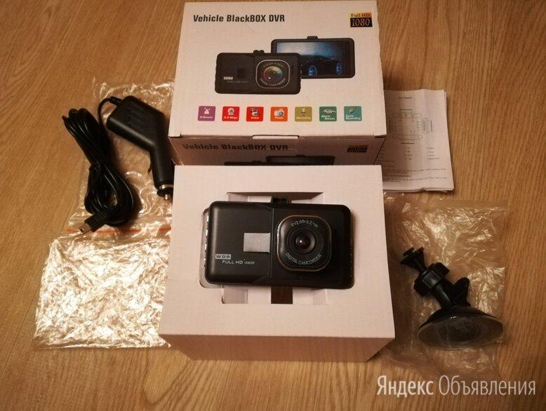 Видеорегистратор разрешение Full HD по цене 1100₽ - Видеокамеры, фото 0