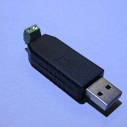 Прочее сетевое оборудование - Преобразователь интерфейса с USB на RS-485, 0
