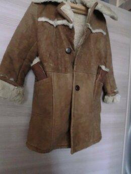 Комплекты верхней одежды - Дубленка для мальчика с меховыми рукавичками в…, 0