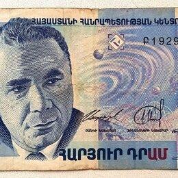 Банкноты - Армения 100 драм 1998 г., 0