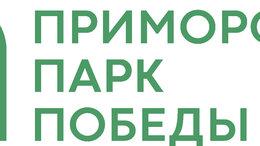 Рабочий - Рабочий зеленого хозяйства (косильщик,…, 0