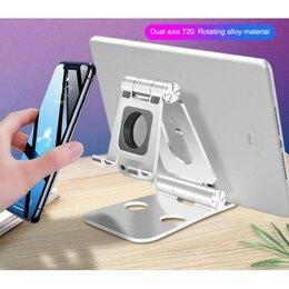Держатели для мобильных устройств - Подставка для телефона Folding Bracket S501…, 0