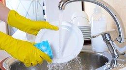 Посудомойщица - Мойщицы посуды в отель…, 0
