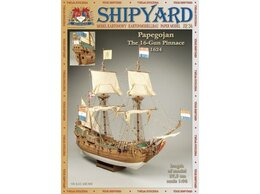 Конструкторы - Сборная картонная модель Shipyard пинас…, 0