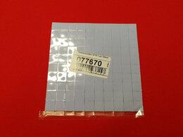 Термопаста - 077670 Темопрокладка 10мм*10мм толщина 1 мм 100шт., 0