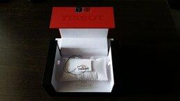 Шкатулки для часов - Фирменная коробка от часов Tissot, 0
