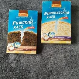 Посуда для выпечки и запекания - Готовая смесь для выпечки хлеба, 0