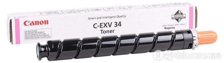 Canon C-EXV34M 3784B002 тонер-картридж пурпурный (ресурс 43000 - 61000 страниц) по цене 8650₽ - Картриджи, фото 0