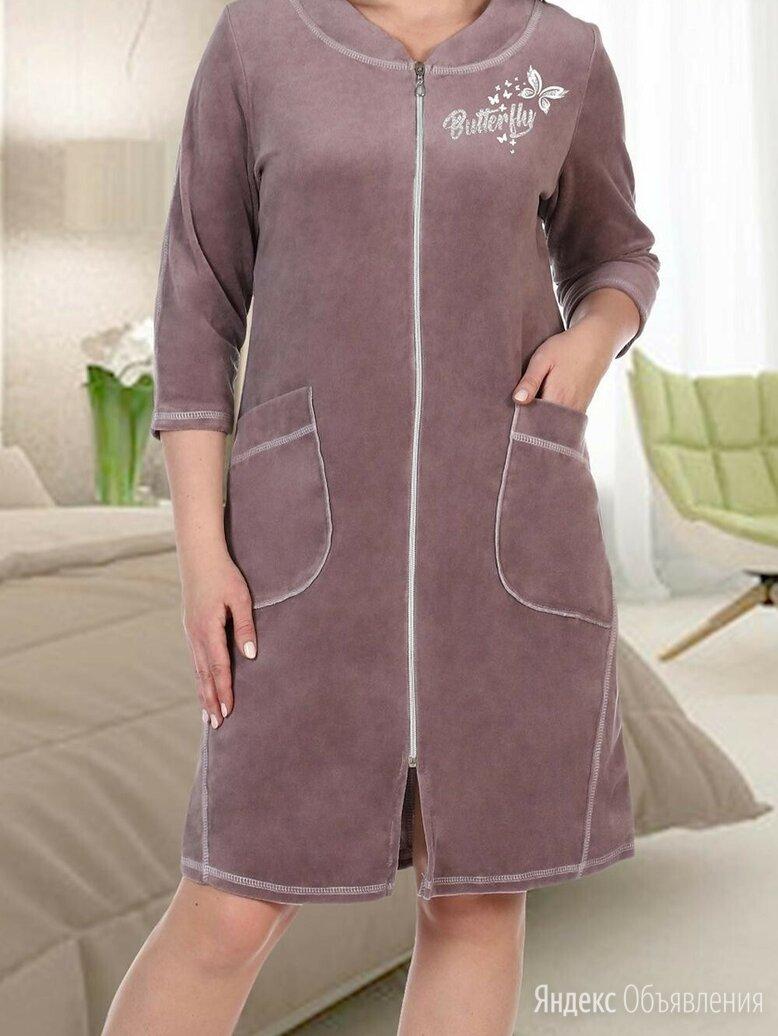 Теплый велюровый халат по цене 1200₽ - Домашняя одежда, фото 0