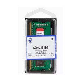 Модули памяти - Оперативная память 8ГБ 1 шт. Kingston KCP424SS8/8, 0