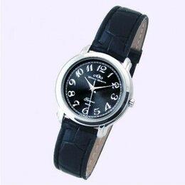 Наручные часы - Женские кварцевые наручные часы Каприз 554-1-1, 0
