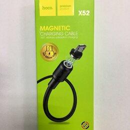 Зарядные устройства и адаптеры - USB кабель для зарядки microUSB магнитный, 0