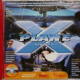 Игры для приставок и ПК - X-PLANE, 0