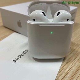 Наушники и Bluetooth-гарнитуры - AirPods 2 копия, 0