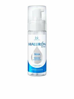Очищение и снятие макияжа - Мягкая пенка для лица Belkosmex, 0