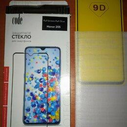 Защитные пленки и стекла - 🔥Новое стекло на смартфон Honor 20S, 0