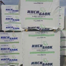Строительные блоки - Газоблок 300мм, 0