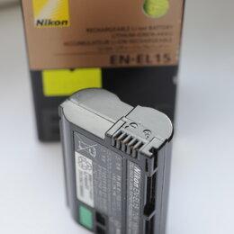 Батарейки - Аккумулятор EN-El 15, 0