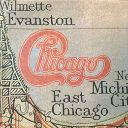 Музыкальные CD и аудиокассеты - LP.Chicago  – Chicago XI - 1977 , 0