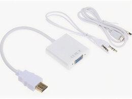Компьютерные кабели, разъемы, переходники - Переходник-адаптер из HDMI в VGA  с аудио и…, 0
