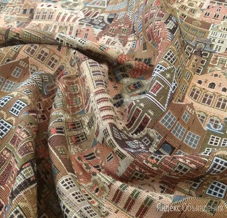 Купить ткань для перетяжки мебели в гродно где купить в краснодаре ткани