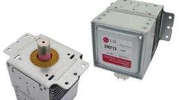 Аксессуары и запчасти - Магнетрон для микроволновой печи LG 2M213 09B, 0